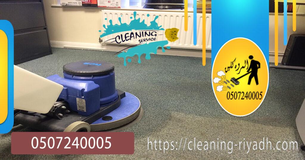 احدث ادوات تنظيف المنازل