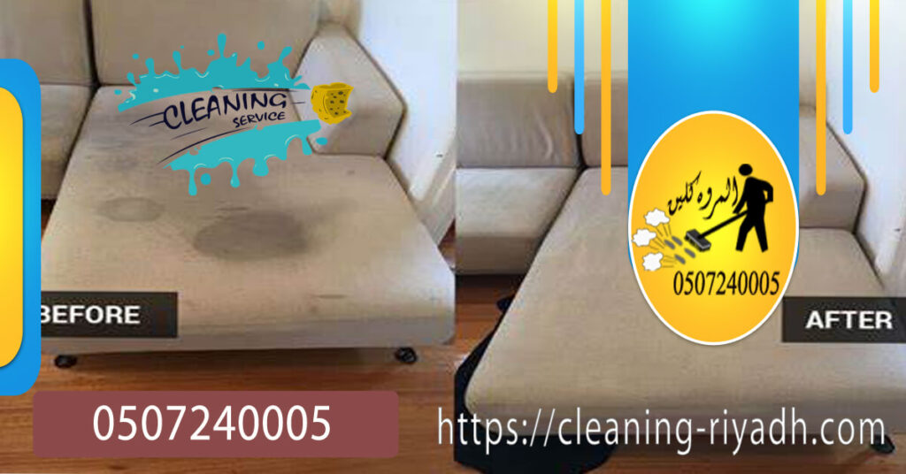 افضل شركة نظافة في الرياض